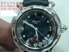 Chopard 蕭邦 Happy sprot 大快樂魚